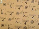 Baliaci / dekoračný papier 50x75 cm